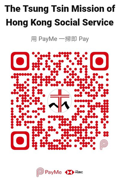paymeqrcode